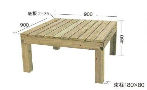 e-ウッド ユニットデッキ(ハイタイプ) タカショー