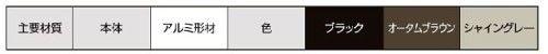 伸縮門扉 カーゲート ニューエクジスXA型  LIXIL