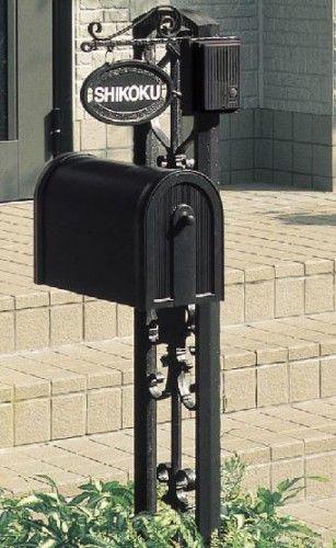 機能門柱 ブルーム門柱 P1型/P2型 四国化成