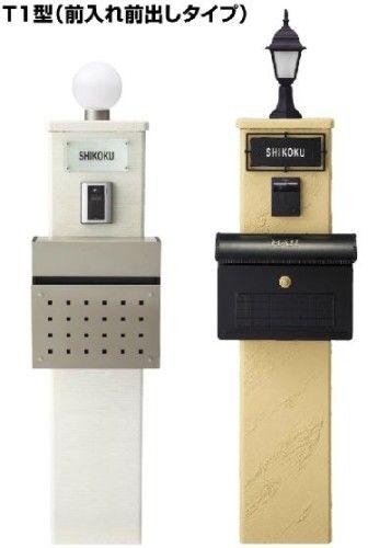 機能門柱 パレット門柱 T1型/P1型 四国化成