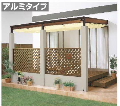 ガーデンルーム グラン バトリス 四国化成