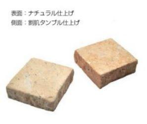 石材 Honey Beige Stone (ジャワストーン) only one club