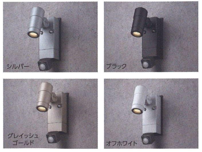 ウォールスポットライト オプティS 人感センサー付 TAKASHO