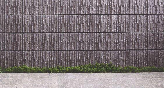 土留め擁壁 型枠ブロック Bトレッドα150 シンセイ