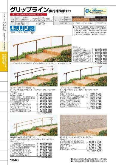 EG5100_1350