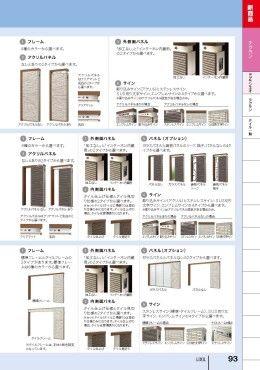TC4200_92_93_ページ_2