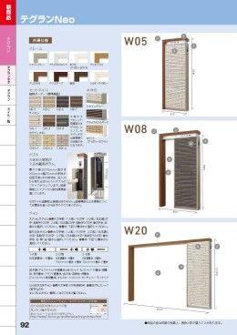 TC4200_92_93_ページ_1