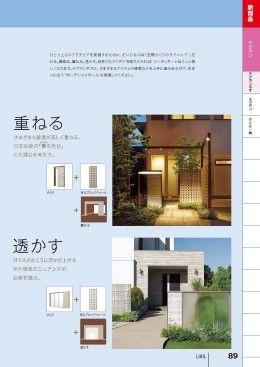 TC4200_88_89_ページ_2