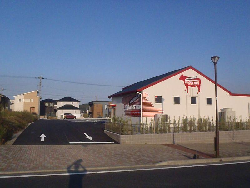 10月11日(木)OPEN!肉のひみつ基地 ひびきの店様 新築外構工事01